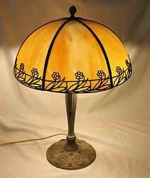 Antique Lamp with Paneled Curved Glass shade $850.00