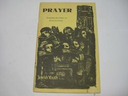 PRAYER REACHING OUT TO GOD JEWISH YOUTH MONTHLY $3.29