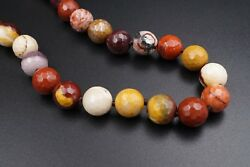 18K Yellow Gold Faceted Red White Fancy Jasper Bead Necklace 17