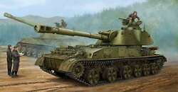 Trumpeter 135 Soviet 2S3 152mm Self-propelled Howitzer Early #05543 #5543