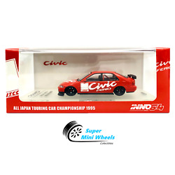 INNO 64 Honda Civic Ferio (Red) All Japan Touring Car Championship 1995 [ 1:64 ]