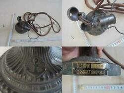 Imperial Japanese Navy Desk lamp Light bulb not included Military item frm Japan