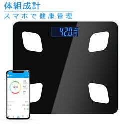 Weight scale Body composition meter Body fat meter Bluetooth connection $48.98