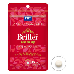 DHC Briller Extra Up Supplement Tablet 15days 45tablets 3 capsules $26.99