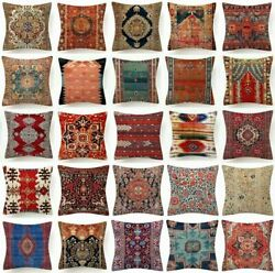 Throw PILLOW COVER Tapestry Kilim Rug Print Decorative Soft Cushion Case 18x18quot;