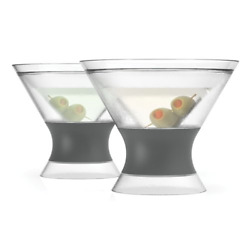 HOST Freeze Insulated Martini Cooling Cups Freezer Gel Chiller Double Wall Set 9 $25.93