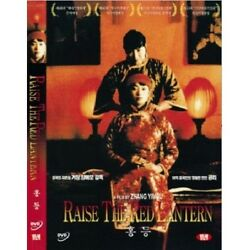Raise The Red Lantern 1991 DVD Zhang Yimou New amp; Sealed FAST SHIPPING $5.95