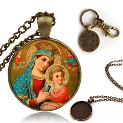 Blessed Virgin Mary Holy Ave Maria Antique Bronze Pendant Keychain Necklace $9.99