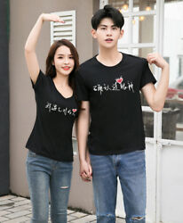 Women men summer tops Leisure couple T shirt Confirmed eyes met the right people $14.98