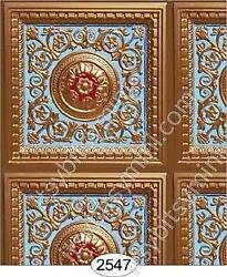 DOLLHOUSE WALLPAPER 1:12 SCALE ROSETTE PANEL PAPER GOLD SKY BLUE RED 2547 $5.99
