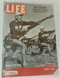 March 2 1953 LIFE Magazine SOLAR Power 50s advertising FREE SHIPPING 3 4 5 6 7 $19.50
