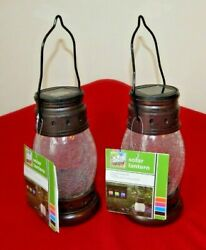 Pair of SOLAR POWERED CRACKLE GLASS COLOR CHANGING LED LANTERNS LIGHTS NWT $19.99