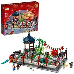 LEGO Spring Lantern Festival 80107 Collectible Lunar New Year Toy for Kids 1... $137.00