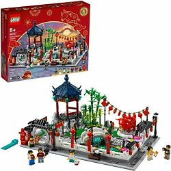 LEGO 2021 Chinese New Year 80107 Spring Lantern Festival 1793 Pieces Free Ship $119.99