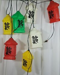 Vintage Camper RV Party Patio Blow Mold Lights Chinese Lanterns 4ft long $65.00