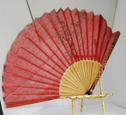 Red Antique 9quot; Fan Enameled Wood Spine $12.99