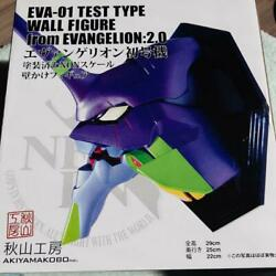 Evangelion#x27;S First Unit Painted Non Scale Wall Over Figure $155.44