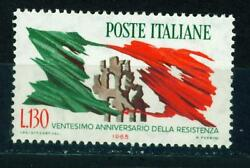 Germany Italy Axis WW2 Fight with Nazi $2.99
