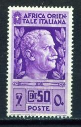 Italy Germany Axis WW2 King in Africa 1941 MNH $3.99