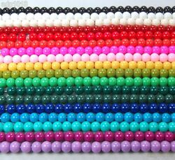 Quality Czech Opaque Glass Pearl Smooth Round Beads 16