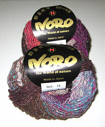 LOT of 10 balls of NORO SHIRO cashmere silk wool dk knitting yarn color #15