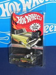 Hot Wheels 2017 Factory Set Kmart Mail-In Promo '56 Chevy Convertible