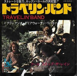 Creedence Clearwater Revival Travelin' Band  Who'll Stop..Japan 45 WPS 400 Yen