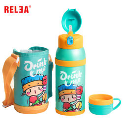 RELEA Kids Water Bottle with Double Lids and Carrying Pouch 17 oz  (520ml)