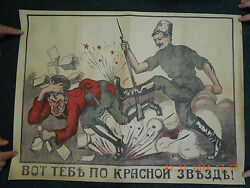 RUSSIA PROPAGANDA ORIGINAL CIVIL WAR VINTAGE POSTER HERE'S TO YOU ON RED STAR