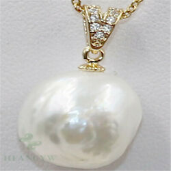 14-15mm White Baroque Pearl Pendant 18k Necklace 18 inch charm cultured