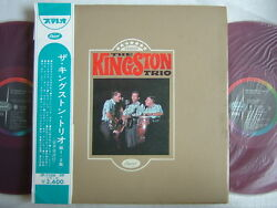 RED VINYL  THE KINGSTON TRIO  BOX WITH MUSIC SCORE BOOK