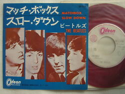 TEST PRESS RED VINYL  THE BEATLES MATCHBOX  7INCH