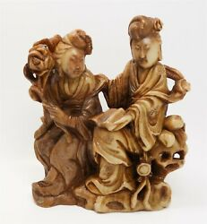 Antique At Least Early 20c Carved Jade Figural Group Two Women $199.98