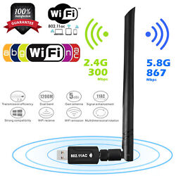 1200Mbps Wireless USB Wifi Adapter Dongle Dual Band 2.4G/5GHz W/Antenna 802.11AC $13.99