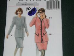 Vtg 90s Avantgarde Career Fitted Skirt amp; Long Jacket Sz12 24 UC Sew Pattern #bd $8.49
