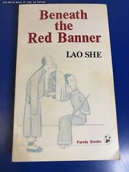 Lao She - First Edition!