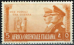 Italy Germany Axis WW2 Hitler and Mussolini in Africa stamp 1941 MNH $9.99