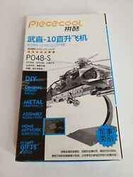 3D Metal model Puzzle WUZHI 10 Helicopter Model TOYS For Adult amp; Childre $24.99