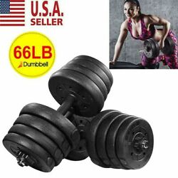 Totall 66 LB Weight Dumbbell Set Cap Gym Barbell Plates Body Workout Adjustable $69.99