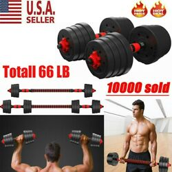 Totall 66 LB Weight Dumbbell Set Cap Gym Barbell Plates Body Workout Adjustable $79.99