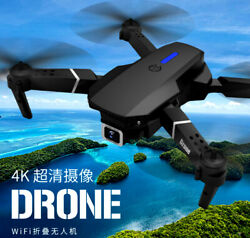 Drone Quadcopter with Camera Drone Professional 4K Drone $38.00