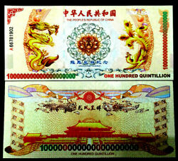 China One Hundred Quintillion Chinese Yellow Dragon and Phoenix Banknote $3.25