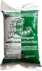 Worm casting fertilizer feeding soil with organic Vermicompost compost $18.00