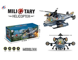 Military Helicopter With Lights and Sounds $9.89