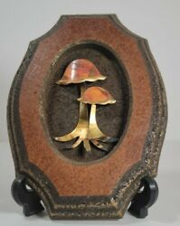 Vintage Wall hangings Copper Mushroom 1960#x27;s 1970#x27;s $9.00