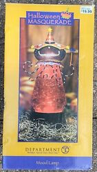 NEW RARE Department 56 Halloween Masquerade Glitter Mood Lamp Spider Witch $55.00