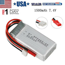 7.4V 1500mAh 25C Lipo Battery with JST Plug for RC FPV Drone Car Truck Truggy $13.42