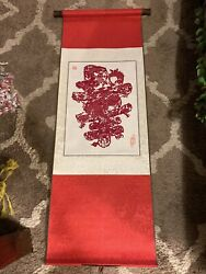 Vintage Chinese Paper Cut Scroll Asian Wall Art 45x15 Unused Oriental Hanging $75.00