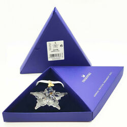 Swarovski Crystal ANNUAL EDITION 2021 LARGE CHRISTMAS ORNAMENT 5557796 AUTHENTIC $45.00