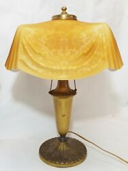 Old PITTSBURG LAMP BRASS amp; GLASS CO Pilabrasgo LAMP w Patterned PUFFY SHADE 1806 $495.00